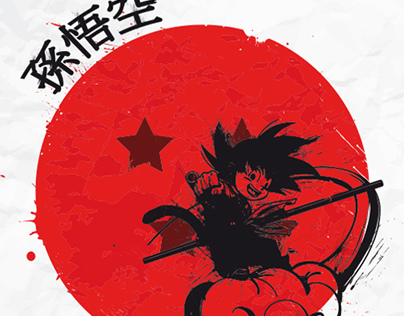 RedSun Collection