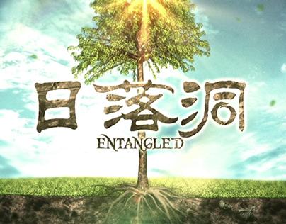 Channel 8 - Entangled