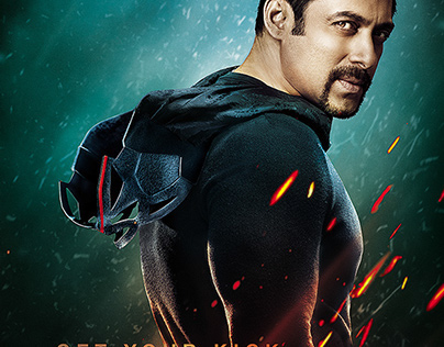 poster for KICK