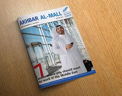 AKHBAR AL-MALL  Magazine