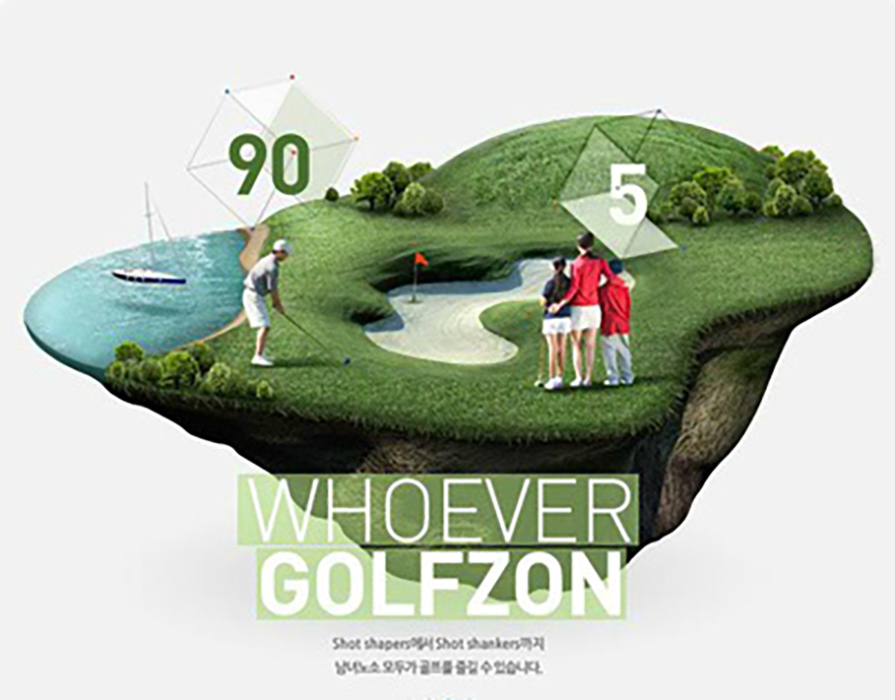 GolfZone Global Website Design