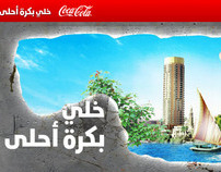 Coca Cola Egypt New Website