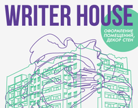 Writer House Flyer