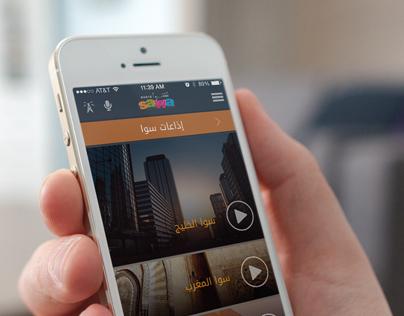 Radio SAWA App | Mobile App Design UI/UX