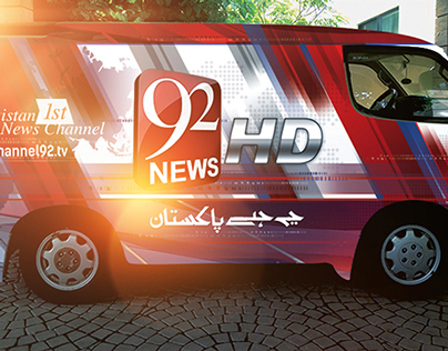 DSNG_News Channel