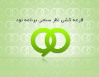 90 Program (Iran- Chanel 3)
