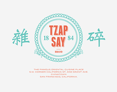 Tzap Say - Modern Chinese Cuisine