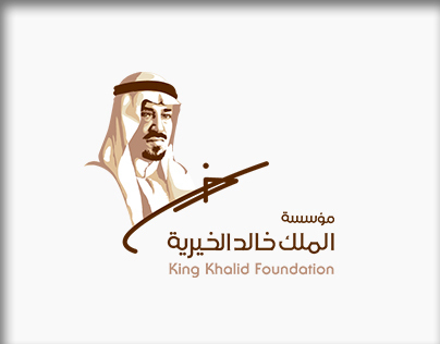 King Khalid Foundation Infographics