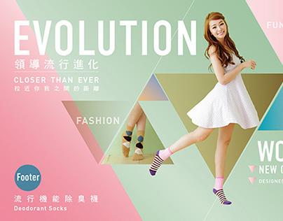 Footer Brand Visual Design 2014 V.2