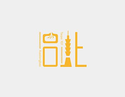 Chinese typography design- Landmark&Food