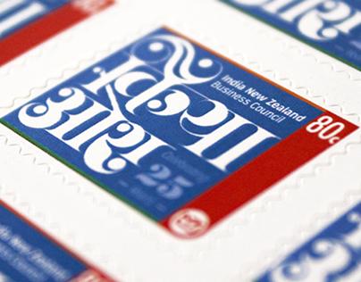 INZBC Stamp Design