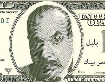 EGYPTIAN DOLLARS