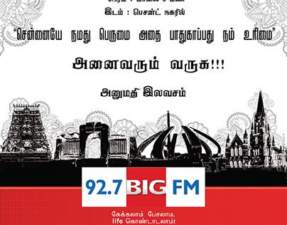?????? ??? ???? - Chennai Day celebration