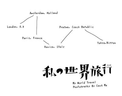 My World Travel, Logotype