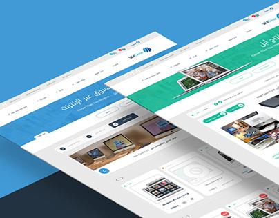 WAClose Online store - UI
