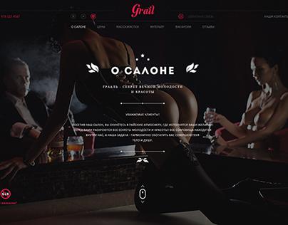 Grail salon
