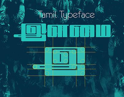 Illamai - Tamil Typeface