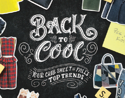 WSJ: Back to Cool