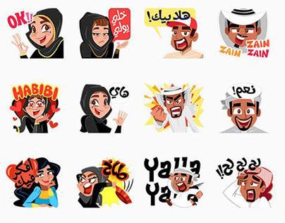 Im Khaliji - FREE Stickers