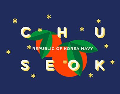 Print design : ROKN New Media Team Chu-Seok(추석)