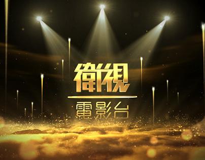 Star Chinese Movies Romance ID