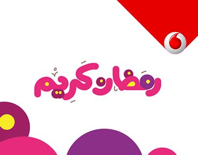 Vodafone Ramadan Greetings