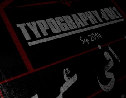 Typography Arabic VOL.1 - تيبوغرافى عربى 2014