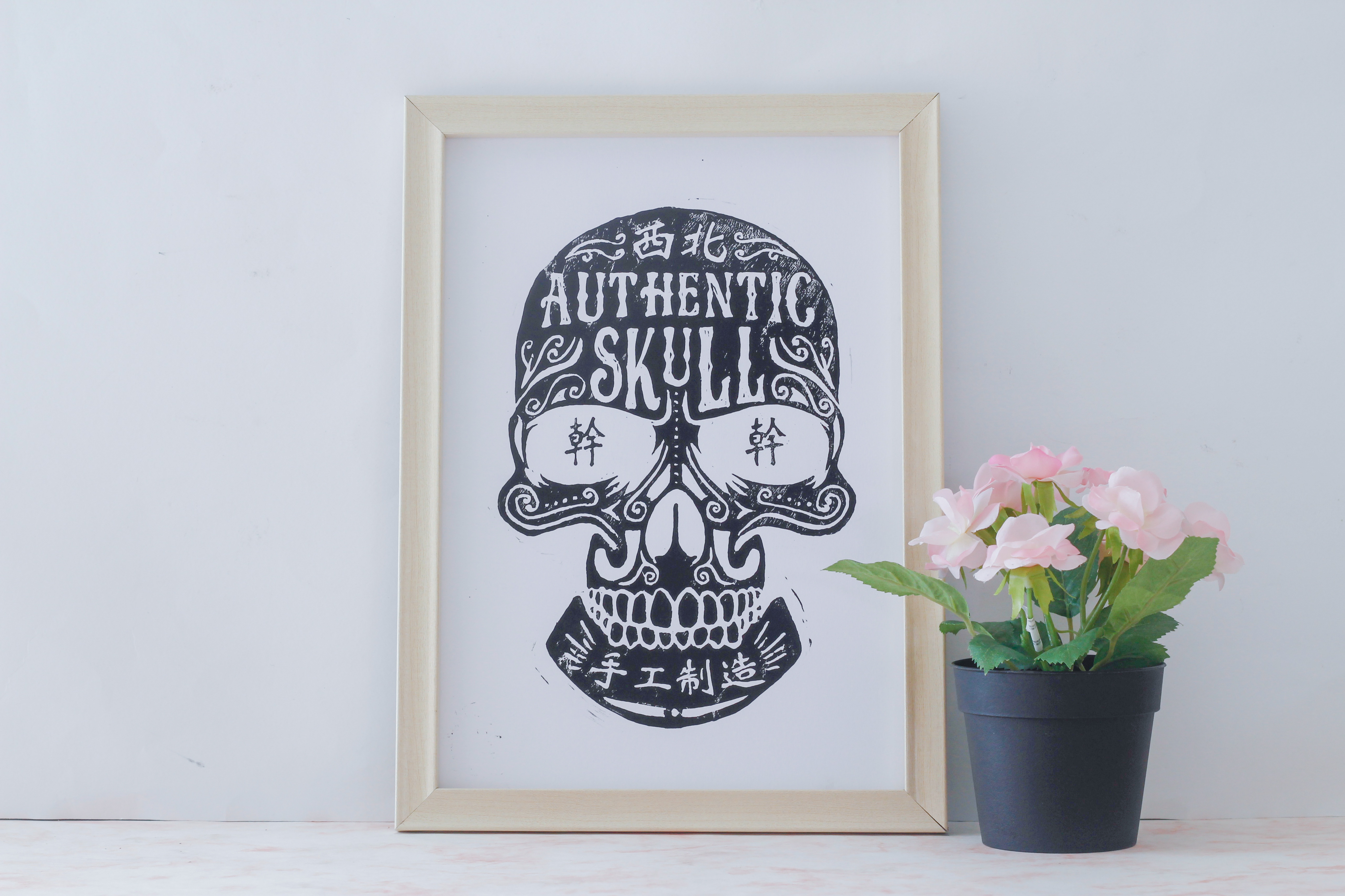 Sibei Authentic - Linocut