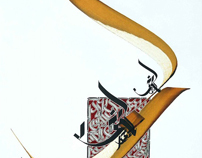 Gallery of paper calligraphy