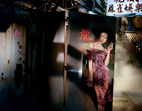 Numero China - Du Juan - Vincent Peters