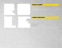 ROLE/Radical Element