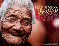 HAPPINESS BEYOND MEASURE, PHOTO BOOK