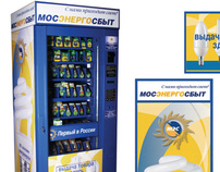 Vending machines branding