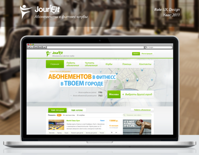 Jourfit.com -  sale and buy fitness memberships