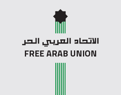 The Free Arab Union - Contest Entry