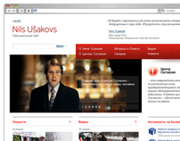 Official Website for Nil Ushakov