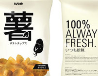 Less is More / Potato Chip Package