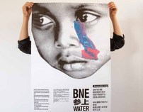 BNE Water Foundation Poster