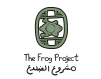 The Frog project