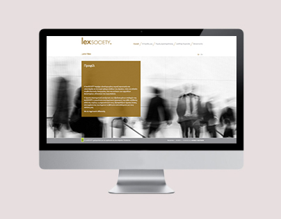 LexSociety Law Firm Website