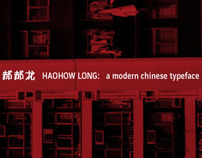 HaoHow Long | Chinese Typography
