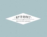 Artefactum studio