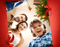 Akropolis shopping center – Christmas 2011