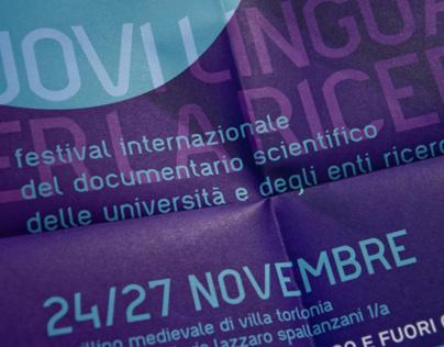 Rome Docscient 2011 - Rebranding and Materials