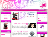 Nesreena Magazine Website