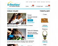 LeBoutique Newsletter