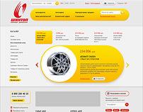 Concept website online-shop Auto Parts SHINTO?