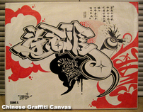 Canvas Graffiti
