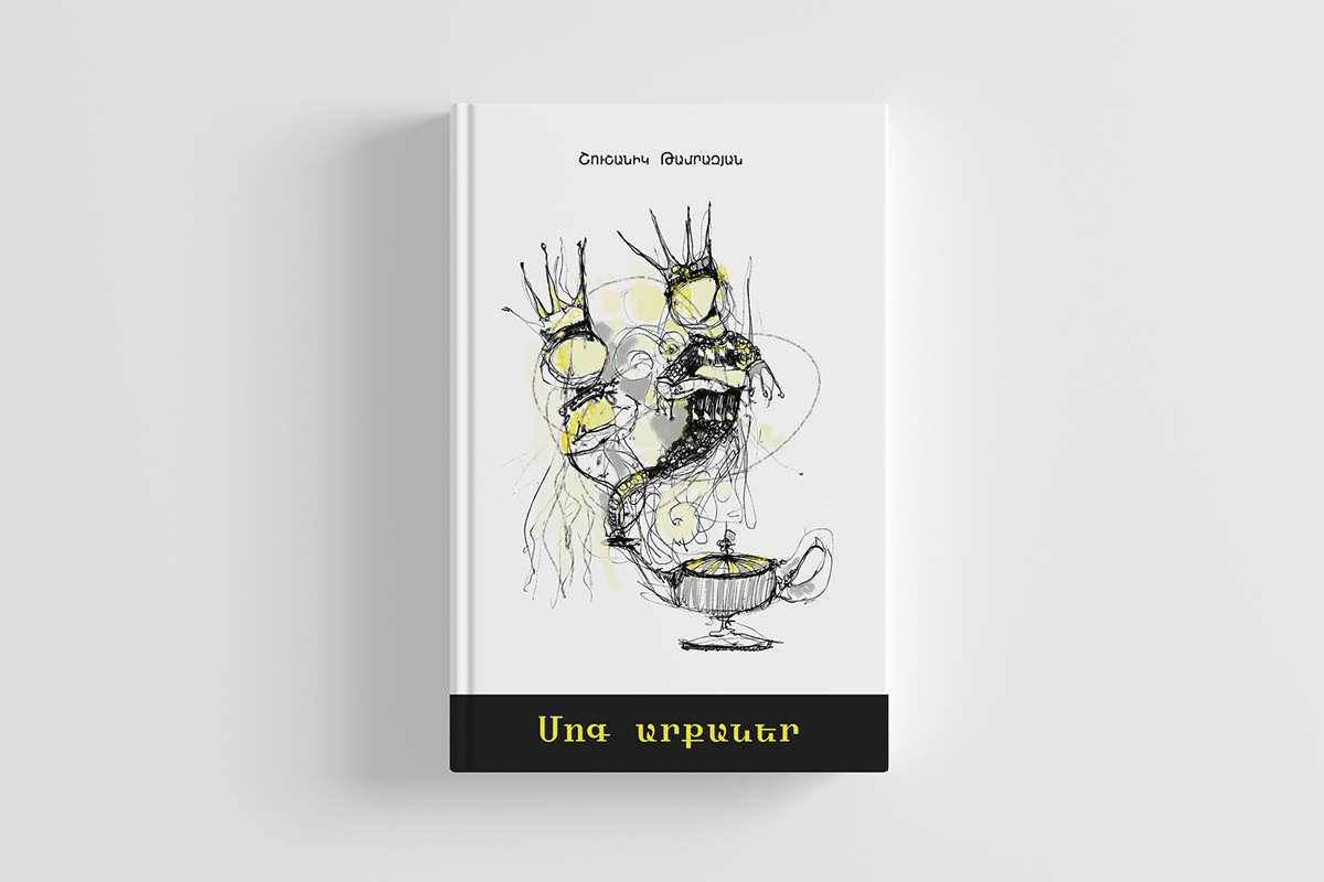 book cover Mog arqaner