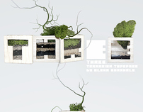 THREE: Terrarium Typeface